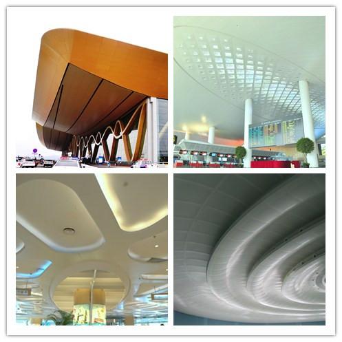 特殊造型吊顶【点击进入】|特殊造型吊顶-吉林誉寰球铝业有限公司